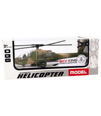 Imagine Elicopter cu lumini si sunete