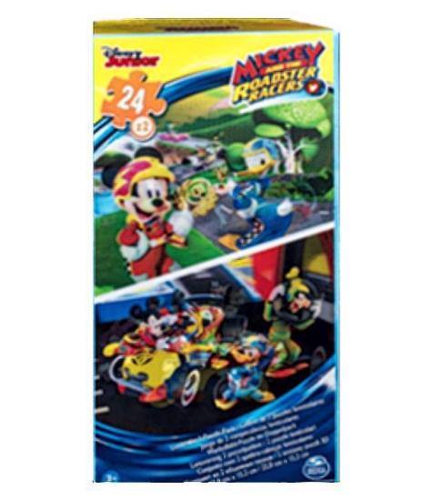Imagine Mickey si prietenii puzzle lenticular